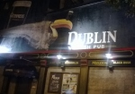 Dublin Irish Pub, Jerusalem