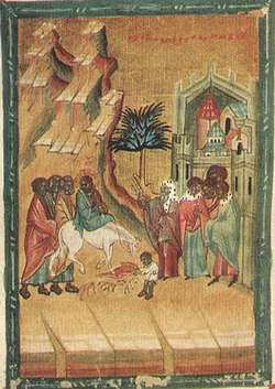 Palm_Sunday_Tver_15th_c